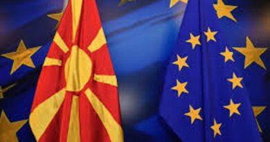 "Reach results on Google's SERP when searching ""Северна Македония в ЕС"""