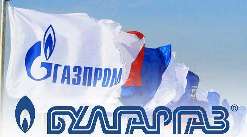 After bypassing Ukraine, Gazprom may be preparing to abandon Bulgargaz